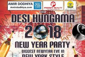 new years houston tx new years event 2018 in houston nye tickets