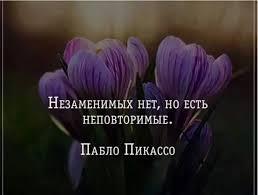 russische sprüche zum nachdenken 85 besten zitate bilder auf bibelverse sprüche zitate