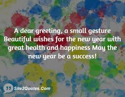 new year wishes 2 site2quotes