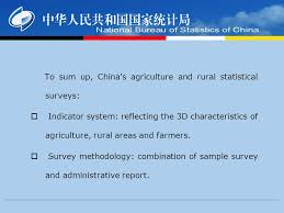 national sample survey reports characteristics and challenges of china u0027 s agricultural and rural