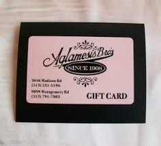 store gift cards cincinnati candy store gift cards