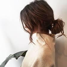 Best 25 Low Buns Ideas On Pinterest Easy Low Bun Braided Hair
