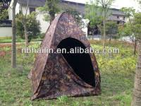 Pop Up Ground Blind Buy Hunting Blind Pop Up Camouflage Ground In China On Alibaba Com