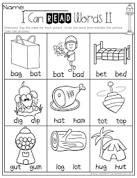 the first thanksgiving activities i can read words simple cvc words to help beginning readers the
