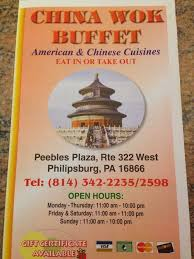 Chinese Buffet Hours by China Wok Chinese State Route 322 W Philipsburg Pa