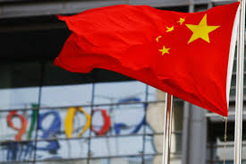 Big Red Flag Google U0027s Return To China Foretells A Global Race To Deliver Ai