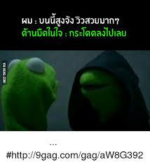 9gag Memes - 25 best memes about 9gag 9gag memes