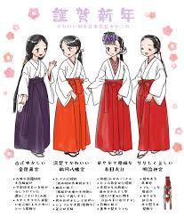 Jap-bdsm-videoz_blogspot_com_00048|