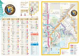 Cpp Map Cs 213 293