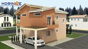 2 Stories House