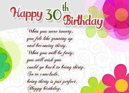 birthday card messages best 30th birthday card messages 50 best 30th birthday wishes quotes