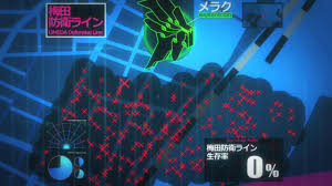 merak devil survivor 2 devil survivor 2 the animation archive beast u0027s lair
