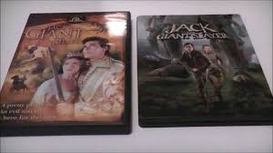 jack the giant killer english fairy tale the three headed giant jack the giant slayer vs jack the giant killer youtube