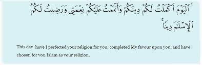what is islam bahishti zewar heavenly ornaments
