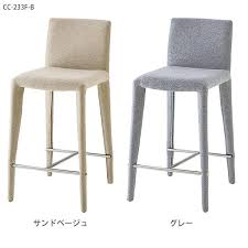 Dining High Chairs Atom Style Rakuten Global Market Counter Chair Chair Nordic Bar