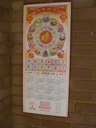 isimsiz u2014 chinese calendar