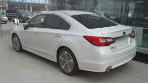 subaru legacy 2016 file subaru legacy bn 002 china 2016 04 13 jpg wikimedia commons