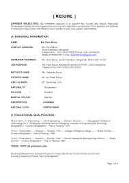 resume career objective resume objective exles engineering exles of resumes