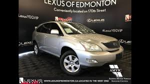 lexus rx 350 price used 2007 used silver 2007 lexus rx 350 walkaround review airdrie alberta