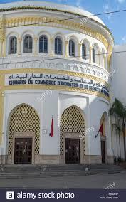 chambre de commerce du maroc chambre de commerce et d industrie de casablanca maroc banque d