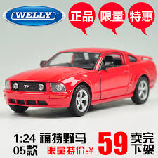 ford mustang 2005 price compare prices on ford mustang gt 2005 shopping buy low