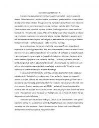 argumentative essay example college undergraduate personal