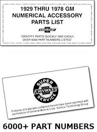 corvette part numbers buy 1929 thru 1978 gm chevrolet numerical accessory parts list