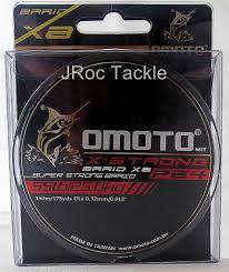 150 meters omoto x strong 8x pe2 pe3 pe4 braid fishing line moss