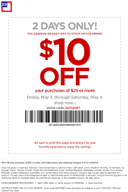 pinned may 3rd 10 off 25 at jcpenney or online via promo code