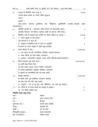 up board syllabus class 12 2017 2018 student forum