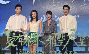 film love o2o entertainment update new projects love 020 rush to the dead
