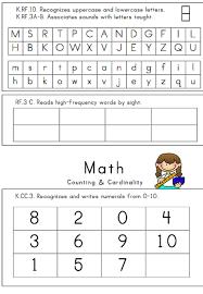 kindergarten skills assessment great for beginning middle and
