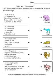 who am i brain teaser worksheets 1