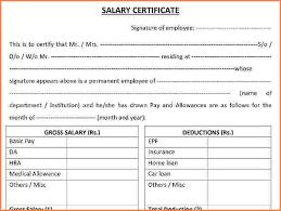 12 salary certificate letter pdf sales slip template