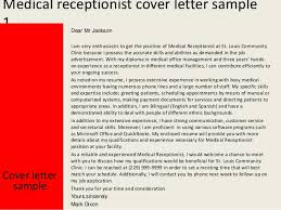 medical receptionist cover letter with salary requirements cover