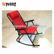 Folding Rocking Chair Steel Frame Rocking Chair Rocking Chair Head Pillow Camping Chair