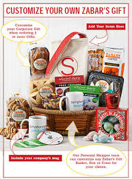 zabar s gift baskets 10 gift cards corporate gifts