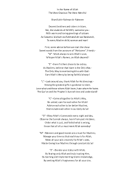 welcome to ceremony wishes poem