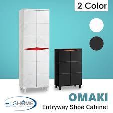 qoo10 omaki entryway shoe storage cabinet modern wood tall