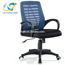 Swivel Office Chairs by Office Chair Base Office Chair Base Suppliers And Manufacturers