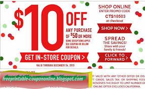 christmas tree shop online printable coupons 2018 christmas tree shops coupons