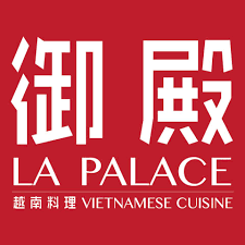bureau poste li鑒e 御殿越南料理 pho restaurant macao china 13 reviews