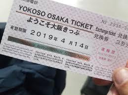 vid駮 sexe bureau 遊記 二月的半個日本追星記 ptt文章轉寄收藏