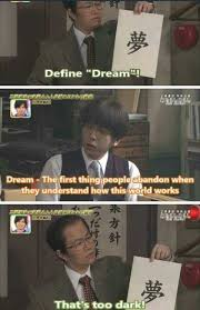 Define Memes - dopl3r com memes 夢 歹 define dream dream the first thing