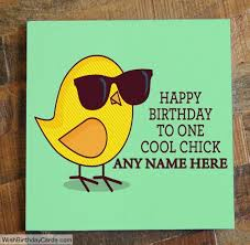 best 25 free funny birthday cards ideas on pinterest happy