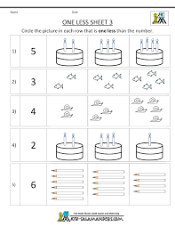 kindergarten math printable worksheets one less