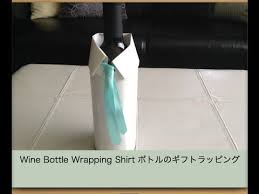 gift wrapping wine bottles unique wine bottle gift wrapping for s day gift