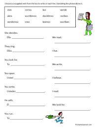 spanish verb worksheets tener worksheets printable spanish fts e