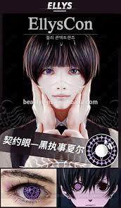 crazy halloween contacts 120 models crazy halloween cosplay anime sharingan contact lenses