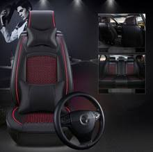 mercedes c class seat covers car seat covers mercedes promotion shop for promotional car seat